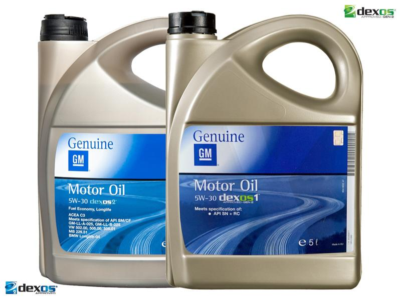 What Is Dexos Oil >> Gm Dexos Motor Oil Why Does It Matter To You Todayville
